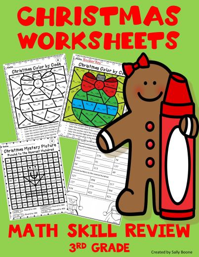Christmas Worksheets - Math Skill Review