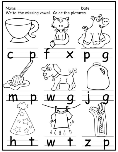 Worksheets Short Vowels Short-Vowel E Worksheets Worksheets, Short Vowels, Answer Keys, Phonics
