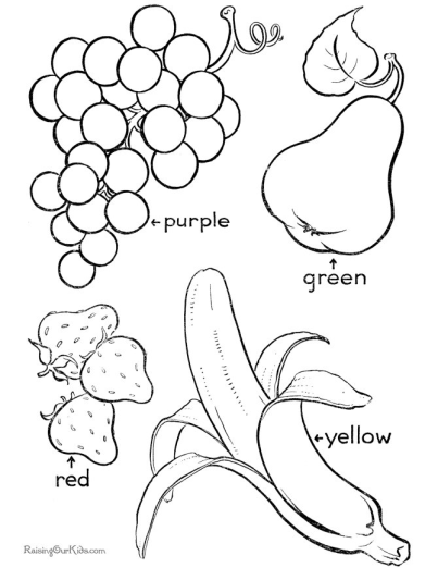 Sight Word Coloring Pages