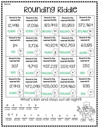 St Patricks Day Rounding Worksheet For 4th Grade